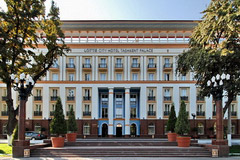 Гостиница Lotte City Tashkent Palace, Ташкент