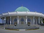 Музей истории Темуридов, Ташкент
